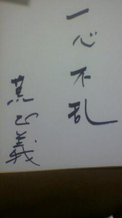 class3_70_01