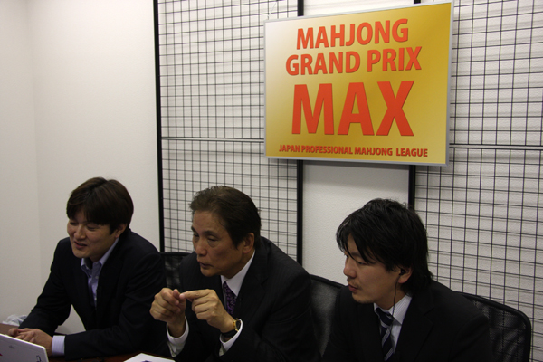 gpmax2012