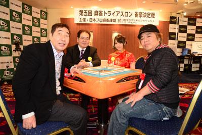 日本プロ麻雀連盟の公式サイトです。様々な情報を発信します