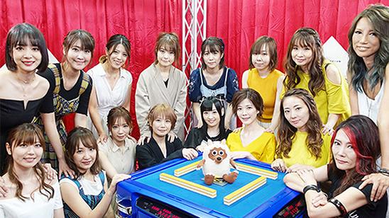 理麗麻雀3~最強女流ペア決定戦~決勝一回戦 12/3(木)21:00~(初)