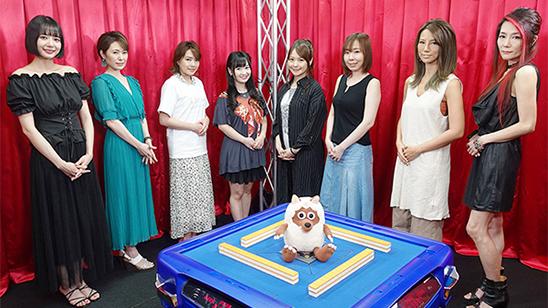 第6期 Lady's麻雀グランプリ ~前期リーグ戦~決勝一回戦 12/10(木)21:00~(初)