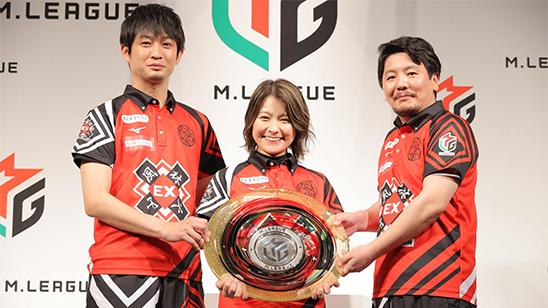 Mリーグ2020シーズン優勝はEX風林火山!